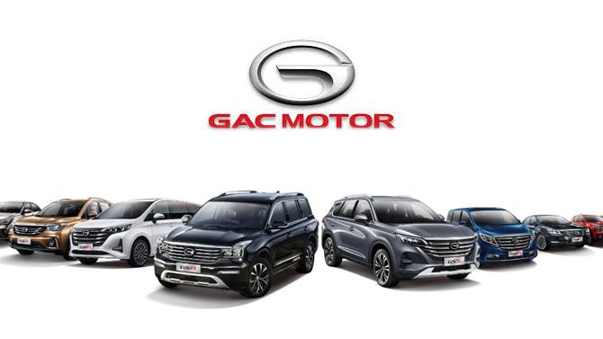 GAC Motor может заняться локализацией производства своих автомобилей вРоссии