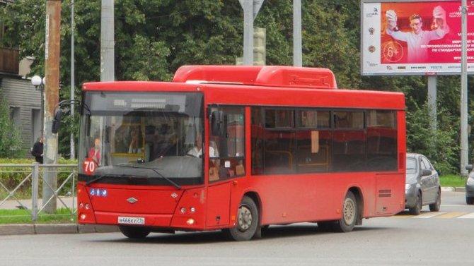 ВКазани начались серьёзные проблемы савтобусами