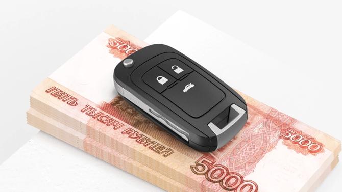 Кредит под залог автомобиля: Санкт-Петербург
