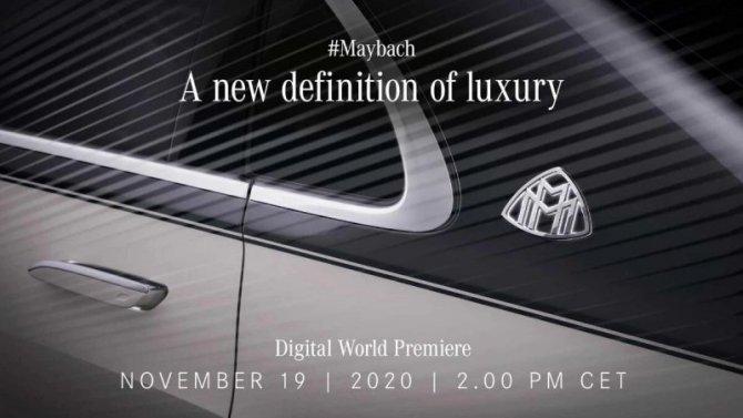 Известен срок презентации обновлённого Mercedes-Maybach S-Кlassе