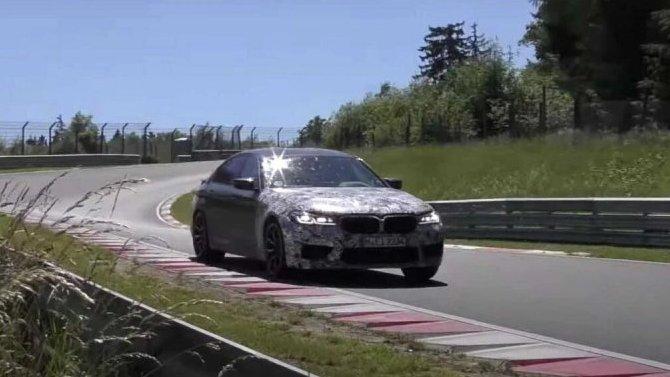 Спорт-седан BMW M5 CS: премьера состоится совсем скоро