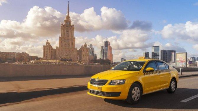 Московских таксистов будут контролировать строже