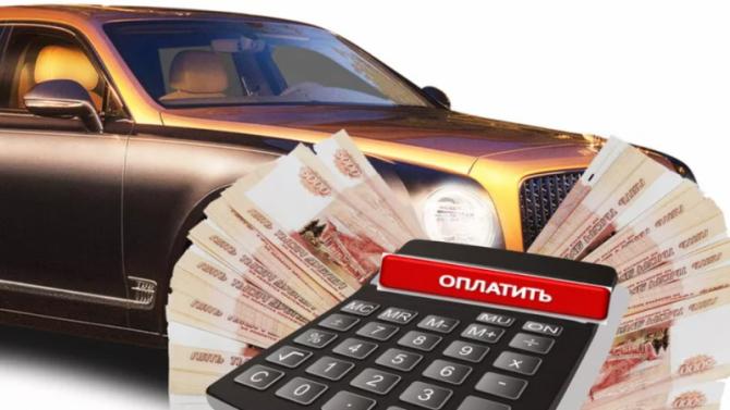Российских автомобилистов ждут новые расходы