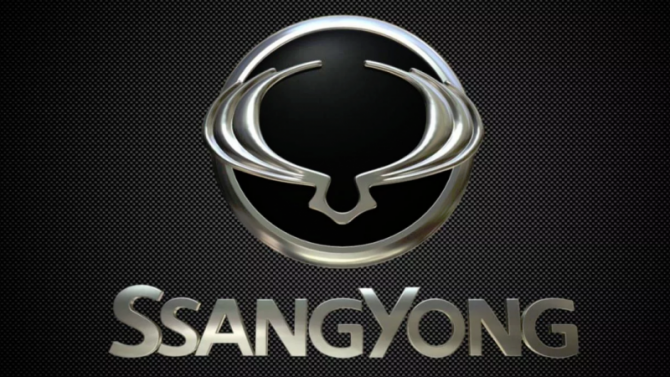 SsangYong объявил обанкротстве