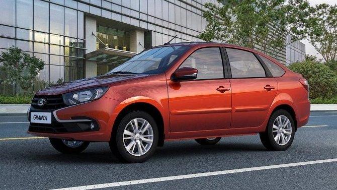 Две модификации Lada Granta получила «Яндекс.Авто»