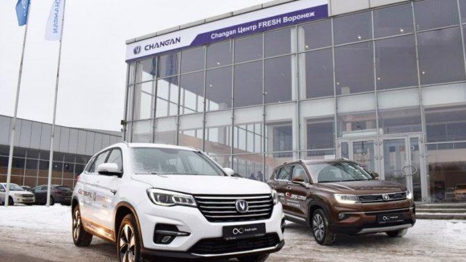 Fresh Auto открыл дилерский центр Changan в Воронеже