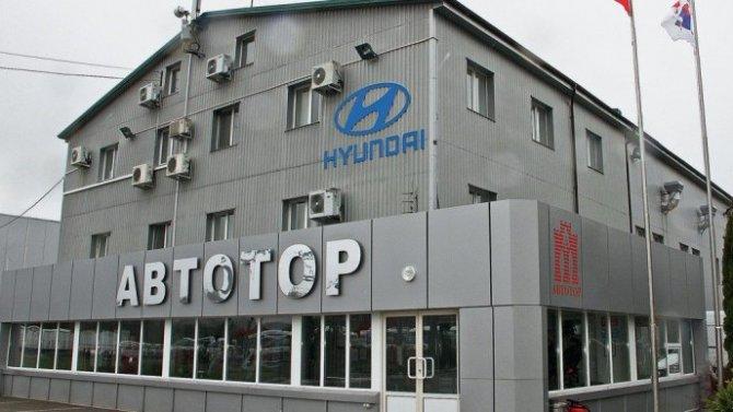 «Автотор» модернизирует производство