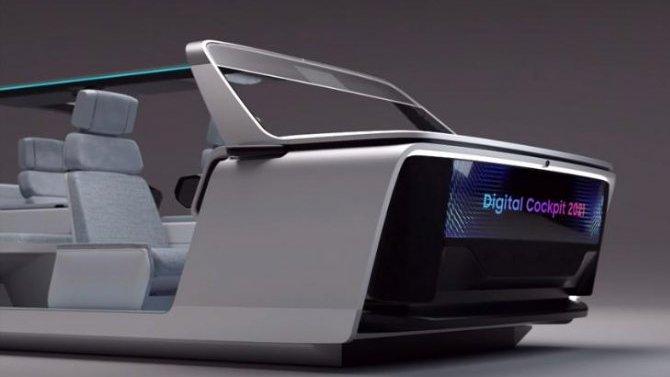 Samsung представил концептуальный салон автомобиля-трансформера