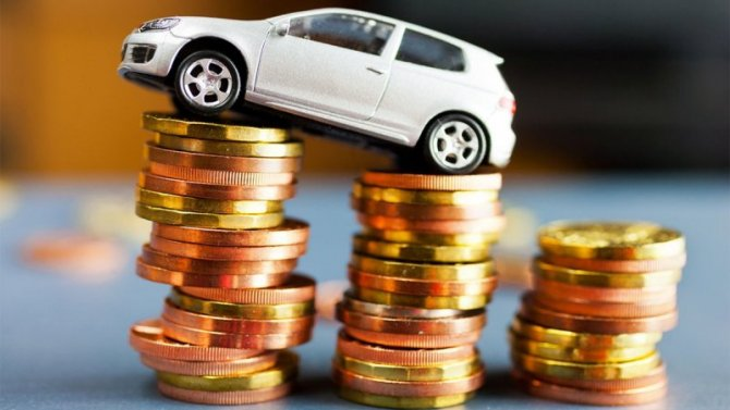 Как выросла цена наавтомобили впрошлом году?