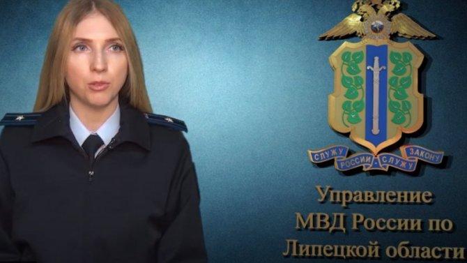 Виновнице смертельного ДТП в Липецке грозит до 12 лет тюрьмы