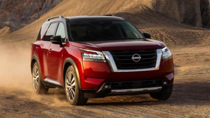 Nissan Pathfinder небудет выпускаться вРоссии