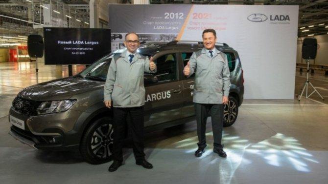 Началось серийное производство Lada LargusFL