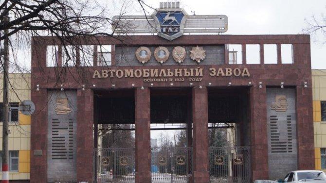 Начался серийный выпуск грузовиков «ГАЗ Валдай Next»