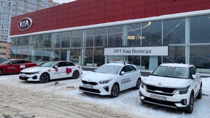Сеть автосалонов РРT расширяет своё присутствие нарынке