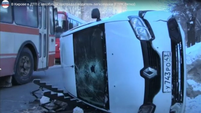 Тройное ДТП сучастием автобуса вКирове, пострадал человек