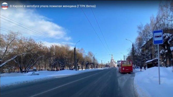 Водитель пассажирского автобуса вКирове так резко дернул сместа, что бабулька запахала прямо всалоне