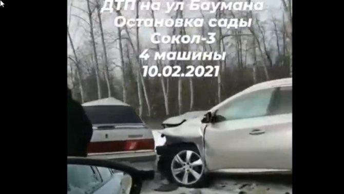 НаЧаплыгинском шоссе вЛипецке авария сучастием сразу четырех автомобилей