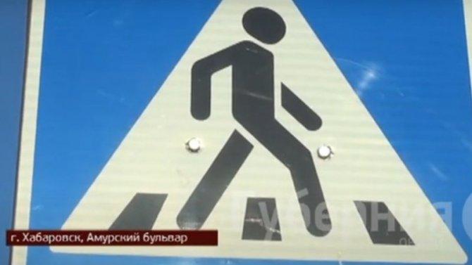 Таксист вХабаровске сбил 14-летнюю девочку напешеходном переходе