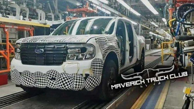 Выпущена пробная партия пикапов Ford Maverick