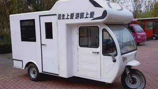 ВКитае начаты продажи электрических кемперов