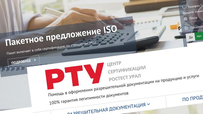 Декларирование оборудования в России