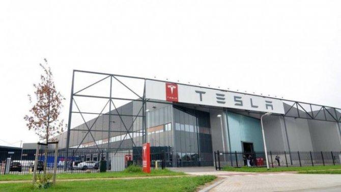 Tesla закрывает свой первый завод вЕвропе
