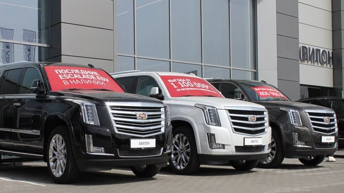 Авилон Cadillac сохраняет позицию лидера, увеличивая долю продаж.