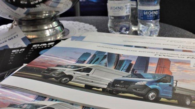 АВТОРИТЭЙЛ принял участие в выставке ПРОДЭКСПО-2021