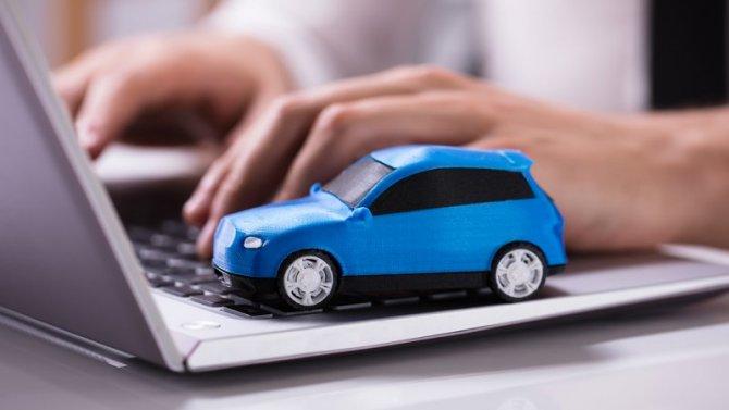 «АвтоВАЗ» упростит свой сервис онлайн-продаж