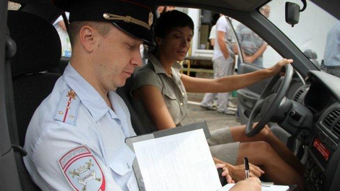 В России введены новые экзамены на «права»