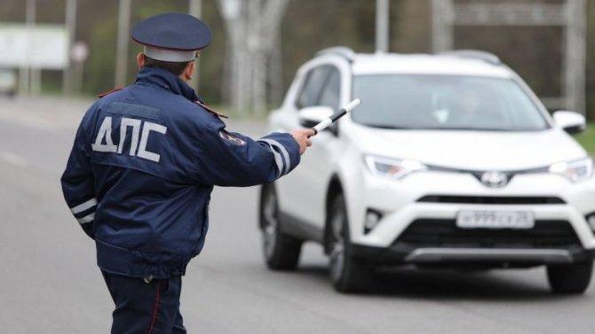 ВРоссии предложили новшество поначислению штрафов занарушения ПДД