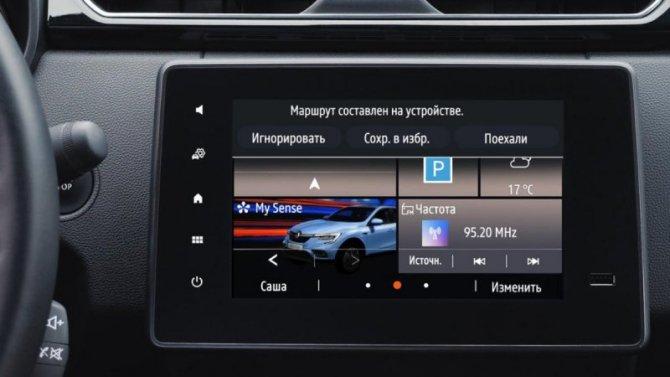 В России предложен сервис дистанционного управления автомобилями Renault