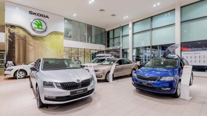 Предложены скидки наавтомобили Skoda