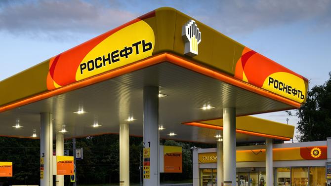 Выбираем топливные карты Роснефть