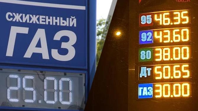 ВМинэнерго объяснили, почему теперь дорожает ещё игазовое топливо
