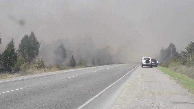 Пожары в Екатеринбурге дороги