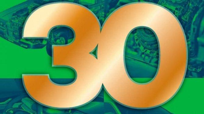 30 ЛЕТ ВМЕСТЕ