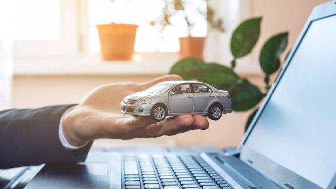 Перенесён срок начала продаж автомобилей через «Госуслуги»