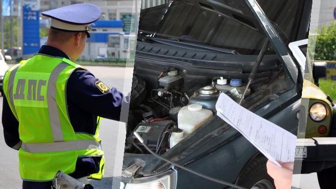 Что изменится втребованиях ктюнингу автомобилей с1июля