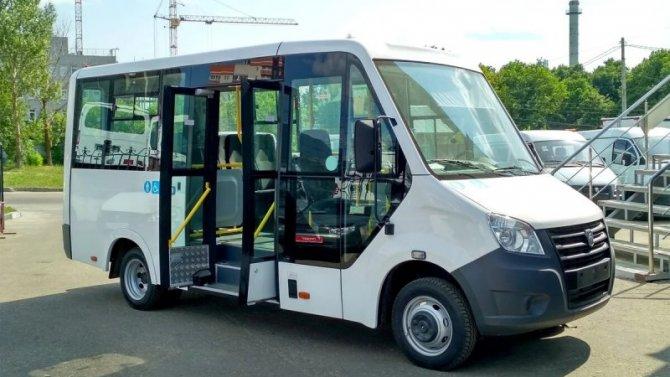 Опровергнуты слухи опрекращении выпуска автобусов «ГАЗель Next Citiline»