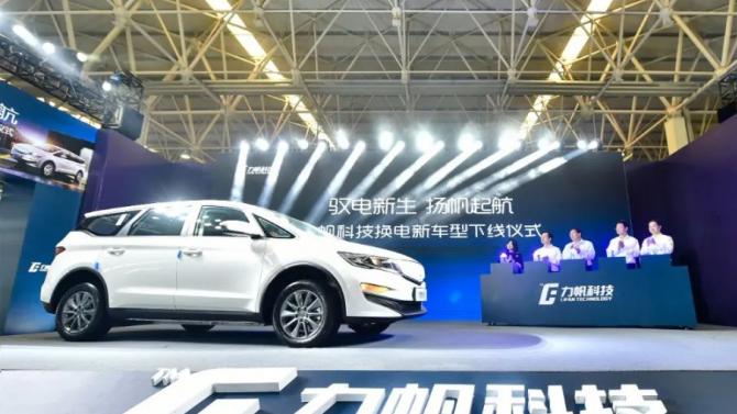 Возрождение Lifan— теперь нетолько автомобили, ноистанции замены аккумуляторов