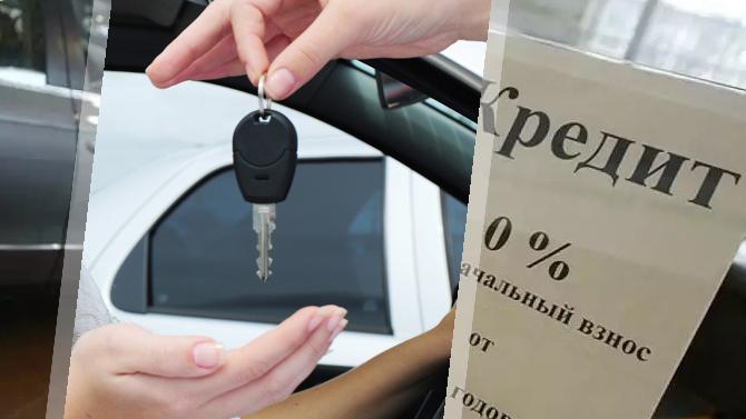 Вапреле вРоссии побит рекорд продаж автомобилей вкредит
