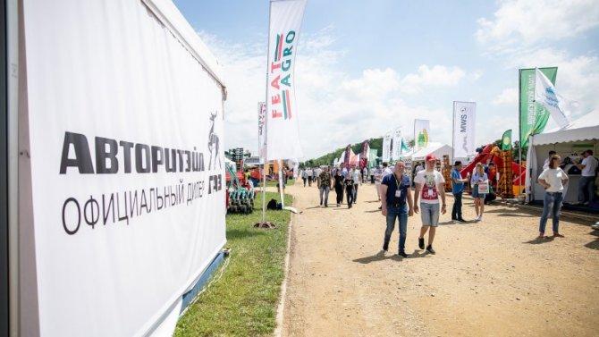 На Кубани завершилась XI агропромышленная выставка «Золотая Нива»