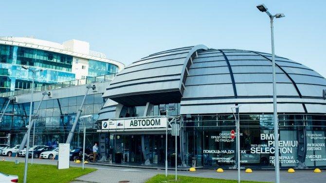 АВТОDOM BMW Санкт-Петербург – победитель номинации «Организация сервиса» Премии «Автодилер года-2021»