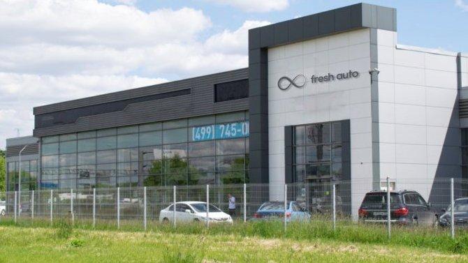 Компания Fresh Auto открыла новый салон в Москве