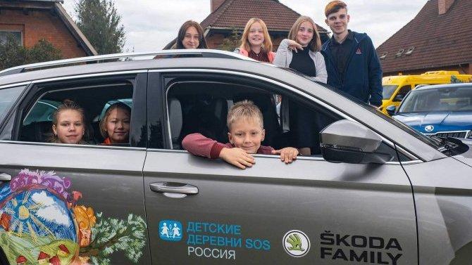 ŠKODA и «Детские деревни SOS» отметили 10-летний юбилей