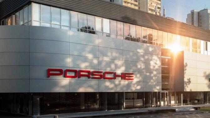 Портфель АВТОDOM пополнился московским дилерским центром Porsche