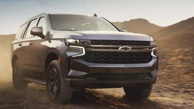 Абсолютно новый Chevrolet Tahoe. Забронируйте первым в АВИЛОН!