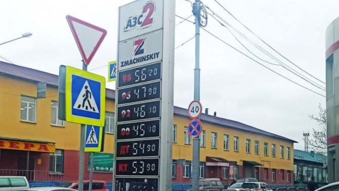НаСахалине начали продавать бензин дешевле, номеньшими дозами