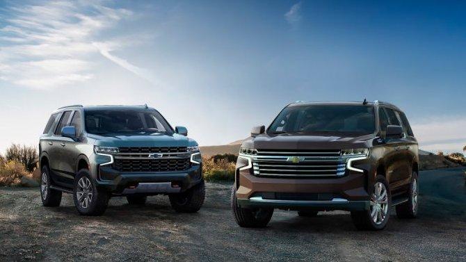 А было дешевле: стали известны российские цены на новый Chevrolet Tahoe